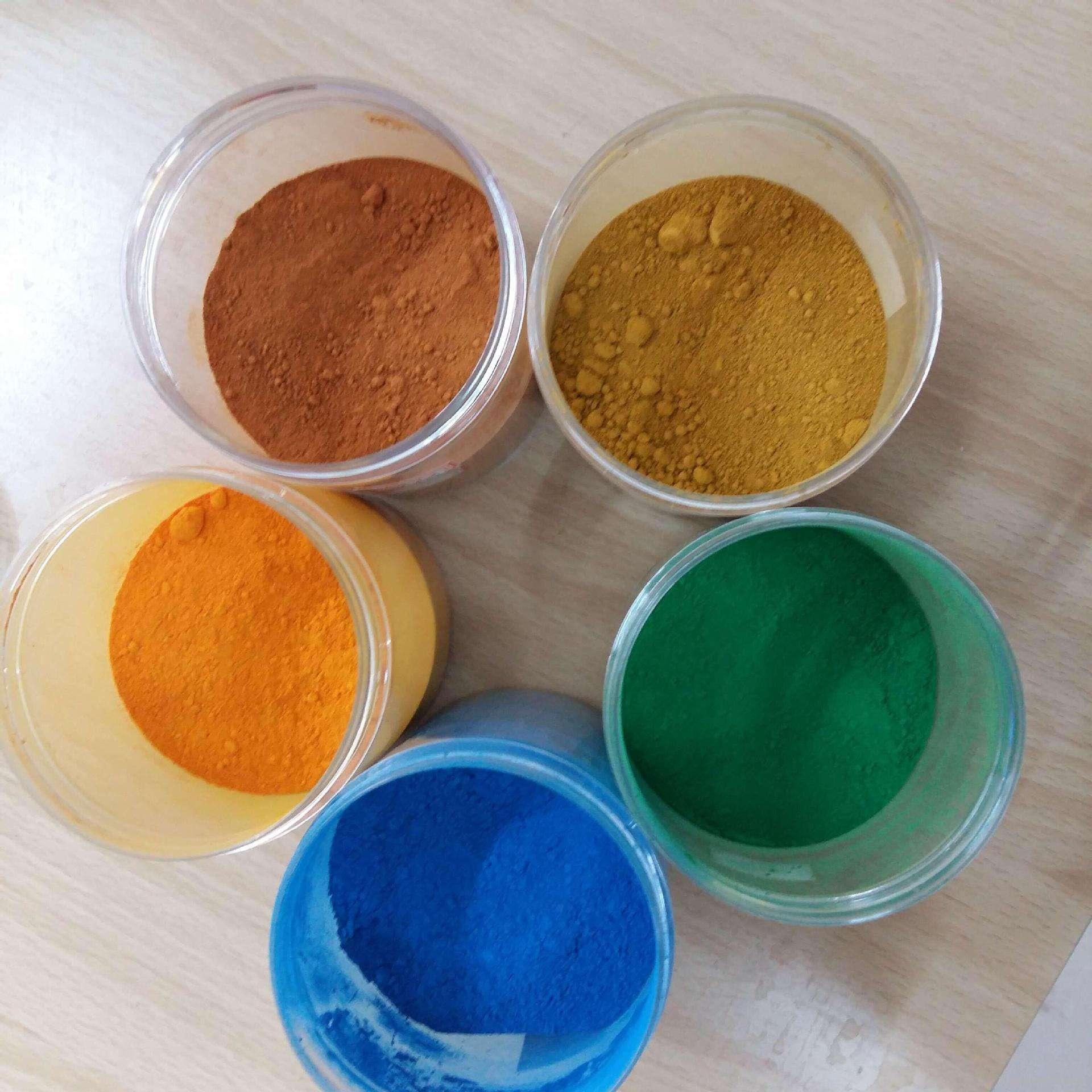 氧化铁色粉